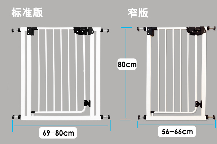 Children's safety guard bar Stairs fence Balcony isolated door Pet fence railing stairs balcony safety protecting net baby safety fence child safety products 2 3 meters white color
