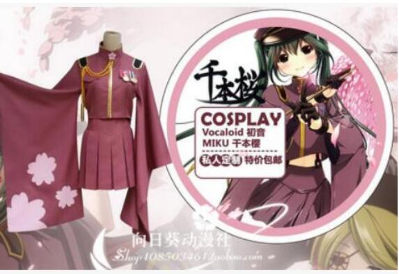 Free shipping hot sell japanese anime Senbonzakura Vocaloid Hatsune Miku Cosplay Costume Military Uniforms Army Outfit