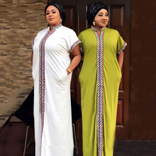 העבאיה שמלת ערב מוסלמית