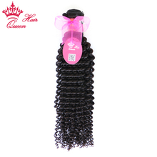 Queen Hair Products Kinky Curly Brazilian Hair Weaving Natural Color Remy Hair Bundles Curly Weave 1 Piece 100% Human Hair Weft