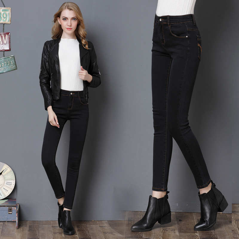 Map Fish 2018 Spring New Big size Jeans look skinny black pencils pencils womens trousers