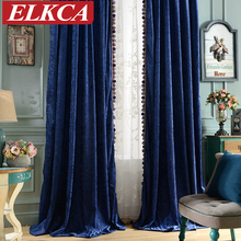 Solid Color Thick Double Sided Chenille Curtains for Living Room Soft Window Curtains for Bedroom Luxury