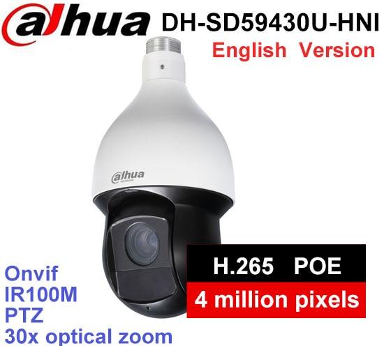 Dahua English version SD59430U-HNI 4MP 30X zoom Network PTZ Dome Camera with POE IP66 IR100M auto tracking dahua full hd 30x ptz dome camera 1080p