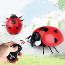 Remote Ladybug Simulation Insects Toy Children Kids April Fools' Day Children's Toys Adult Remote Control Toys Dinosaur