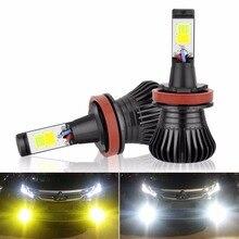 H11 H8 H9 H16 (JP) светодиодный Туман лампа DRL лампы, двойной Цвет в одном Дизайн белый и желтый свободно переключаться, 12 В 2800LM авто лампы