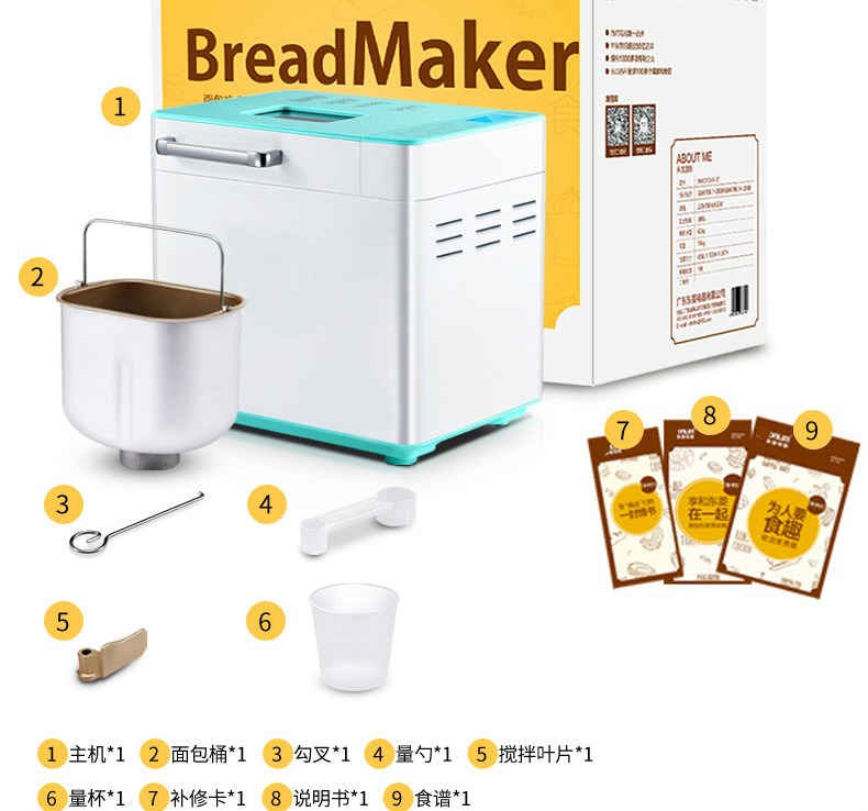 Bread machine Multi-functional and full-automatic smart bread maker.