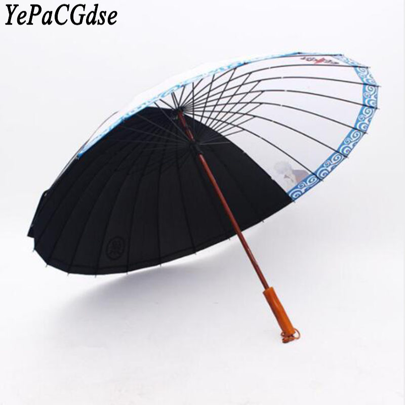 Gintama Anime Cartoon Umbrella 24 Bone Increase Windproof UmbrellaGintama Anime Cartoon Umbrella 24 Bone Increase Windproof Umbrella