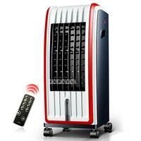 NFS-20 refrigerador de ar de aquecimento de refrigeração 3 engrenagem casa ar condicionado ventilador timing ar condicionado digital controle remoto ventilador de refrigeração a água