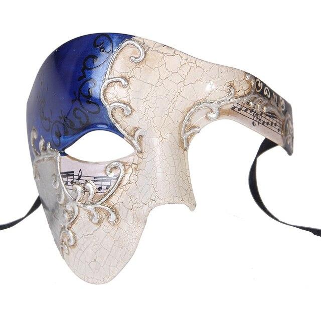Party Mask Masquerade Mask Pattern Women Men Half Face Mask Supplie - masquerade mask template