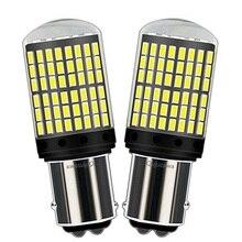 2 adet 1157 P21/5W BAY15D Canbus yok OBC hata süper parlak 144 SMD LED 21/5W otomatik fren işık araba kuyruk sis lambaları dönüş sinyalleri ampul