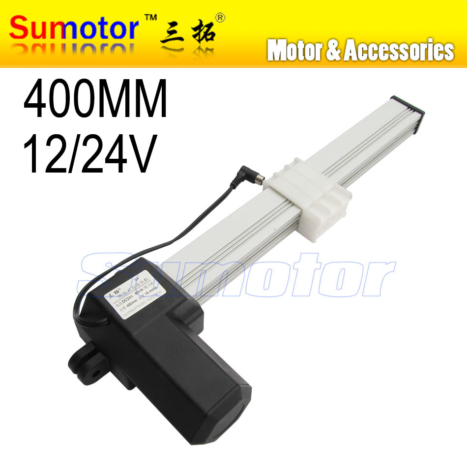 K400 16 inch(400mm) stroke SLIDER BLOCK Electric linear actuator motor DC 24V 15mm/s Heavy Duty Push 150Kg TV lifting