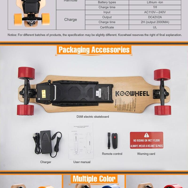 Hoverboard skateboard (9)