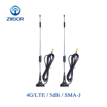 2pcs Wifi 4G Antenna 3G GSM LTE Magnetic Antennas High Gain Omnidirectional SMA Male Omni Antena Aerial