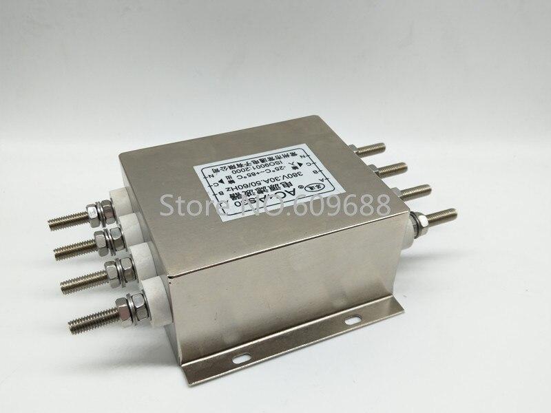 EMI фильтр питания AC4AS30 380В 30A