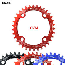 חילזון 104BCD 32 T/34 T/36 T סגלגל Chainring Ultralight A7075-T651 Chainwheel MTB כביש אופניים Crankset שן צלחת(China)