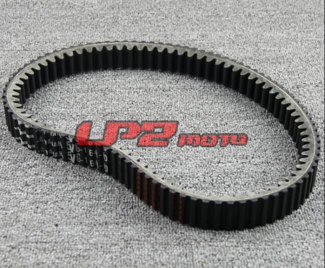 1X Motorcycle clutch drive belt suitable for Yamaha YP250 YP250G Grand Majesty 2004-2007 motorcycle brake pads for yamaha rz50 tw125 tw200 yp250 yzf600 yzf1000 r1 mbk yp125 yp250 italjet linhai new