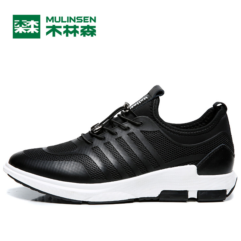 MULINSEN Genuine Leather Running Shoes Man Brand Summer Breathable Men's Sneakers 2017 Outdoor Driving Trip Sport Shoes For Men