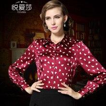 2017 spring autumn women fashion clothing blouses silk shirt female print long-sleeve silk basic shirt top heart loose spring