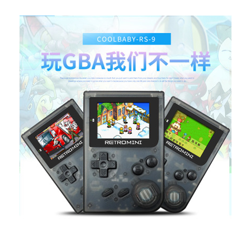 Coolbaby New Mini Handheld Game Players 32 Bit Retro Video Game Console Built-in 36 Classic Games For Kids games gift