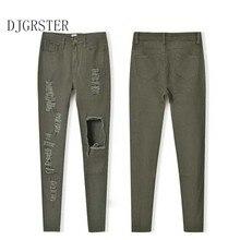DJGRSTER Летний стиль отверстие рваные джинсы Женщин jeggings прохладный джинсовые высокой талии брюки капри Женские узкие Зеленые повседневная джинсы