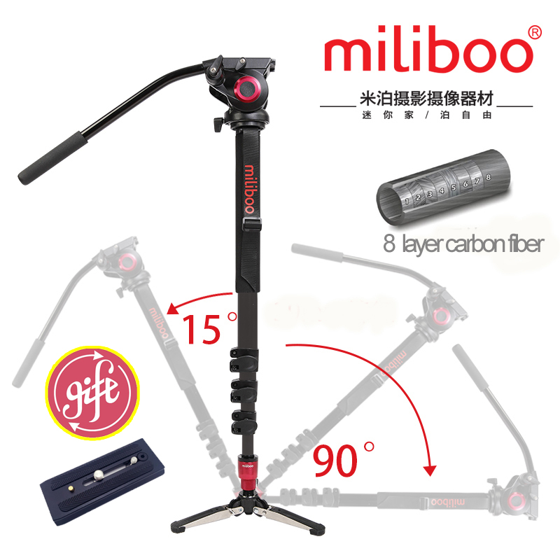 miliboo MTT705B Portable Carbon Fiber Tripod Monopod for ProfessionalCamera Camcorder Video DSLR Stand Half Price of