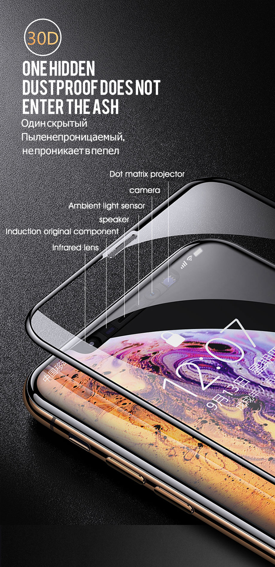 30D Protective Glass on the For iPhone X XS Max XR Tempered Screen Protector Film Curved Edge Glass XR XS Max Full Cover Glass 8