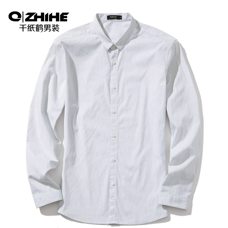 QZHIHE Men's White Shirt Spring New Fashion Casual Solid Color Long sleeved Shirt Business Shirt Professional Wear Wild 10066