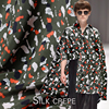 114cm Width Camouflage Style Print Pure Silk Crepe De Chine Fabric For Clothes Free Shipping Cloth