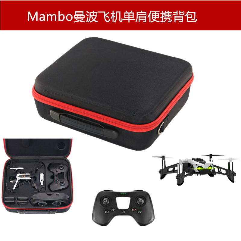 For Parrot Mambo FPV Aircraft Drone Storage Bag Protective Case Protector Goggle Box Handbag Shoulder Bag