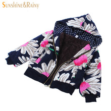 2016 Winter Girls Jacket Cardigan Kids Coats Jackets Costume Children Warm Hooded Coat Autumn Flower Jacket For Girls
