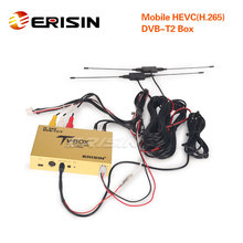 Erisin ES338 L Auto Mobile Digitale HDTV DVB T2 Empfänger HEVC H.265 H.264 HDMI kompatibel USB für ES81XX Serie ES51XX Serie