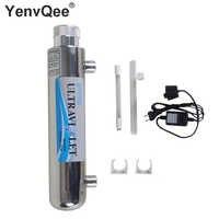 6 W acier inoxydable 1GPM Ultra Violet purificateur d'eau stérilisateur eau du robinet UV filtre stérilisation avec Tube de lampe
