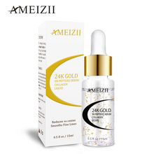 AMEIZII Hyaluronic Acid 24K Gold Six Peptides Serum Collagen Anti Wrinkle Whitening Face Cream Skin Care Lift Firming Essence