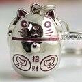 Gato afortunado presente sólida de metal chave anel chave da cadeia chaveiro carro das mulheres masculinos