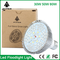 2016 E27 30W 50W 80W Led Grow Light Full Spectrum AC85 265V Leds Hydroponic LED Plant