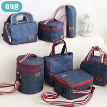 AAG Portable Baby Bottle Insulation Bags Oxford Multifunction Solid Newborn Bottle Thermo Bag Mummy Bag Picnic Travel Wash Bag * senior multifunction baby bottle