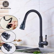 Масло-втирают Черный Pull Down Носик Кухня водопроводный кран на бортике Stream опрыскиватель кухни смесители