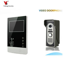 Yobang Security freeship 4.3″Video Door Color Video Monitor Kit Video Door Phone Video Intercom Door bell Night Vision door bell