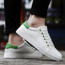 Breathable large size mens shoes summer white Korean version of the trend small wild sports