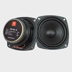 """Image 3 - 8 ohm 50W czysty Głośnik basowy 4 cal głośniki pełny zakres 8R Audio 105mm głośnik róg 4"""" trąbka DIY 8ohm"""