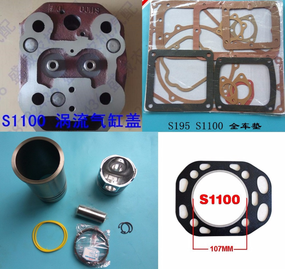 Fast shipping Diesel Engine Changchai Changfa S1100 Piston Pin Ring Vortex cylinder head and head gasket A full set of Gasket ac380v 6kw 6p terminals water boiler heating element 3u tube heater