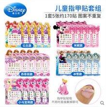 3 unids/lote congelado princesa etiqueta engomada del clavo los niños de dibujos animados bebé maquillaje joyas de arte de uñas de juguete etiqueta engomada impermeable Disney Elsa Anna