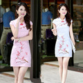 Charming Improved Chinese Cheongsam QiPao Elegant Retro Embroidery Printing Short Women Summer Dress Dress