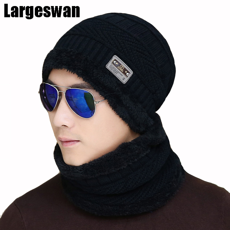 Largeswan winter beanie men knitted hats add cashmere warm thick cap mens ring scarf hat set brand gorro fashion 2017 new 2016 limited gorro gorros brand new women s cotton hip hop ring warm beanie cap winter autumn knitted hats beanies free shipping
