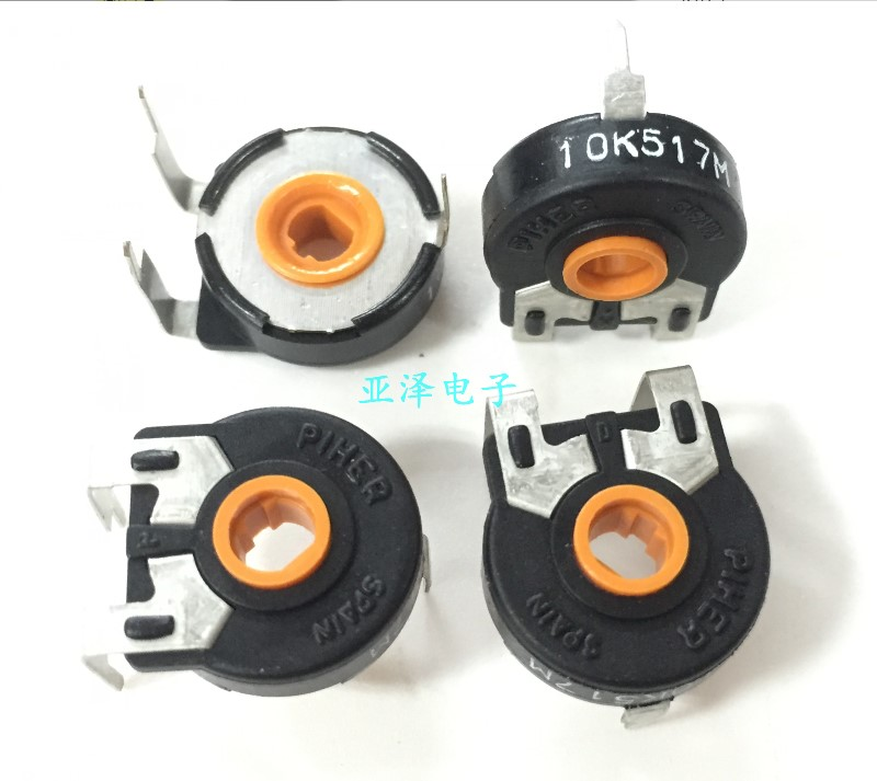 5 Piece Potentiometer PT15TV17-103A2020 Horizontal 10K Oval Hole Wide Foot