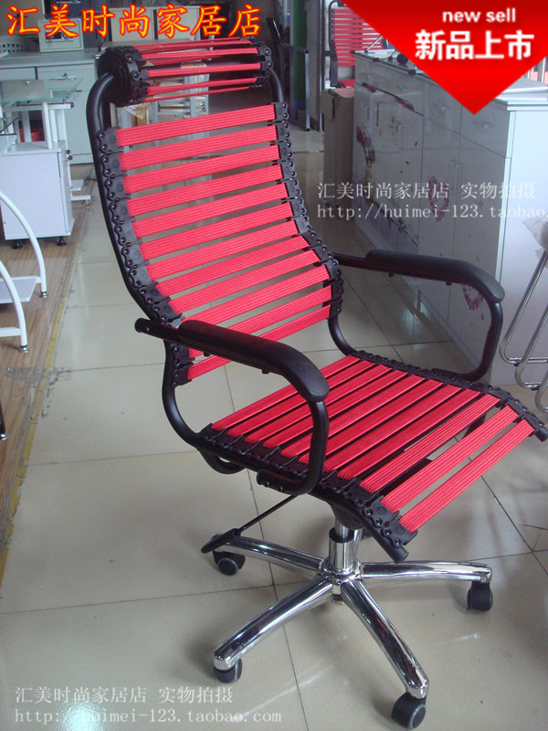 Special Health Chair Super Elastic Rubber Band Double Chair Office Chair Computer Chairs Cafe Chairs Mahjong Upgrade Steel Handr Chair Covers For Office Chairs Chair Ledchair Backrest Aliexpress