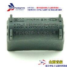 5PCS/LOT 100% new 1200v 0.33UF high-voltage capacitance of the original