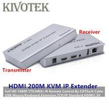 1080 p hdmi kvm ip 익스텐더 어댑터 200m 1tx: nrxs by rj45 utp lan 케이블 pc hdtv 디스플레이 용 암 커넥터 무료 배송