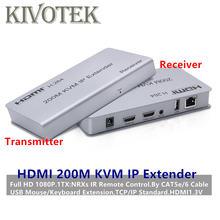 1080p hdmi kvm ip удлинитель адаптер 200 м 1tx: nrxs от rj45