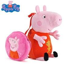 2 шт. Подлинная Peppa Свинья 44 см сумка + 1 шт. кукла малыш милые сумки рюкзак детский сад плюшевые мультфильм мешок Горячая Распродажа большая скидка